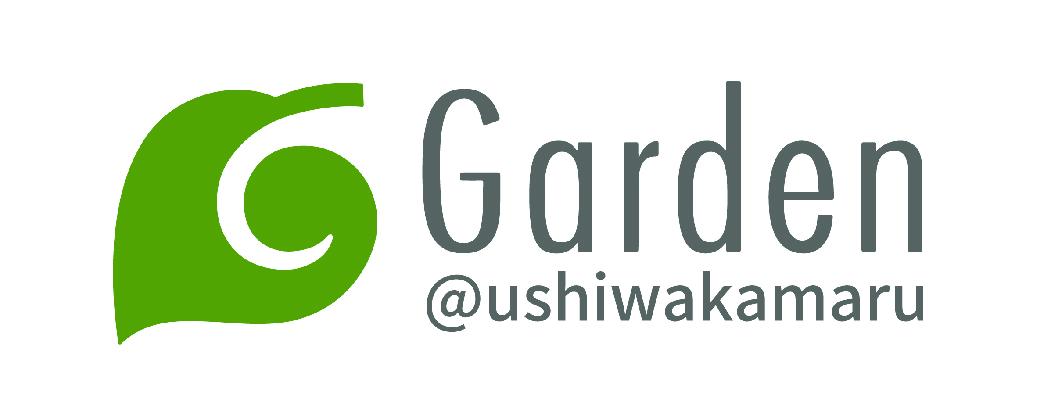 Garden @ushiwakamaru ロゴ