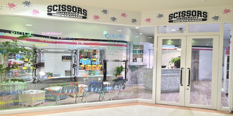 SCISSORS UNIVERSITY USHIWAKAMARU-シザーズ牛若丸 沼津Bivi店
