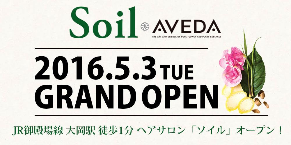 Soil 2016.5.3 オープン