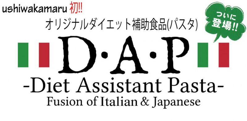 DAP動画レシピ 第6弾