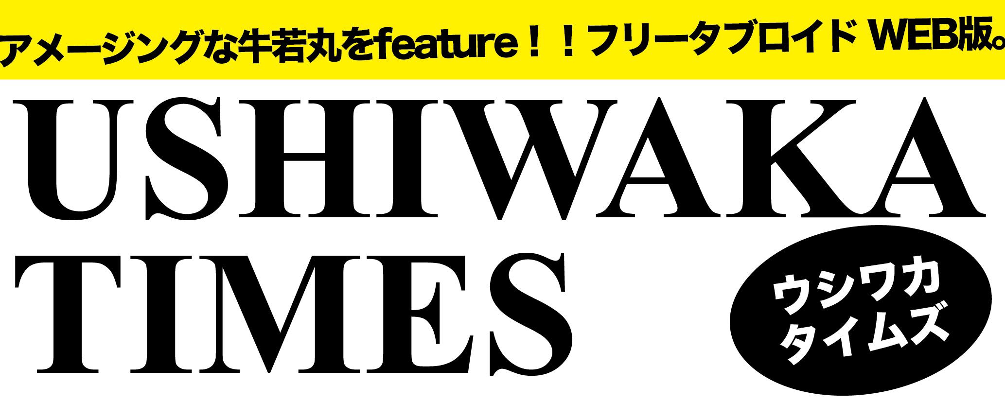 USHIWAKA-TIMES-TOP-01
