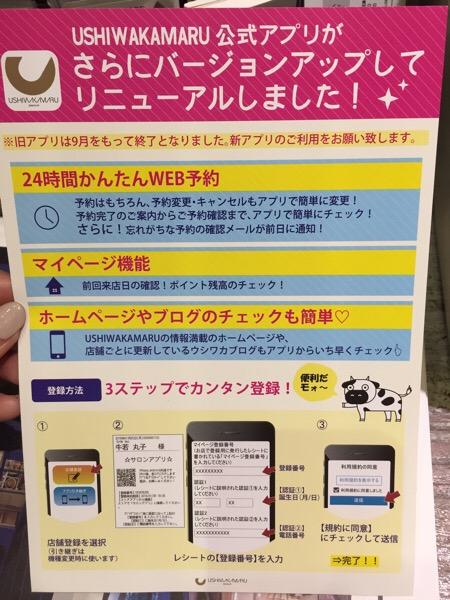 wpid-20170213084036.jpg