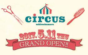 circusサーカス牛若丸フレスポ長泉店