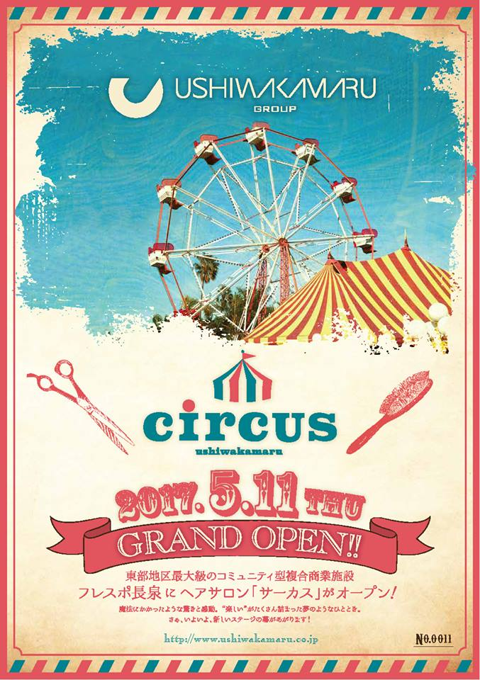Circus ushiwakamaruグランドオープン