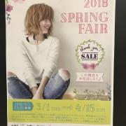 ☆Spring Fair 2018☆