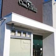 Chez IRIE(シェ・イリエ)函南町店
