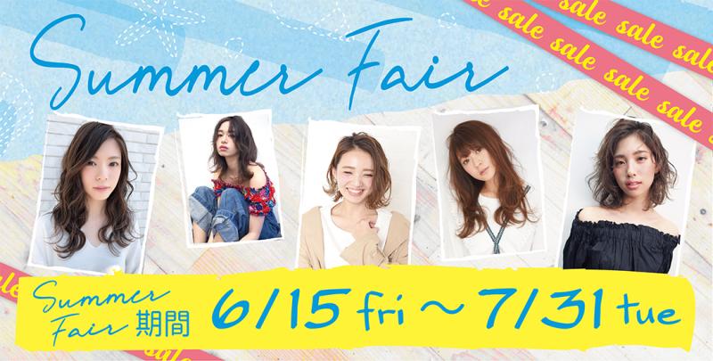 1summer_fair2018