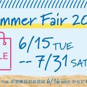 2021 Summer fair
